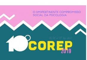 You are currently viewing Conselho realiza pré-coreps em Três Lagoas e Paranaíba