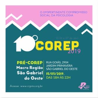 You are currently viewing Pré- Corep acontece na macro região de São Gabriel do Oeste nesta sexta-feira