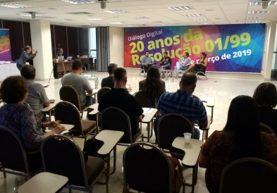You are currently viewing CRP14/MS participa de atividade de 20 anos da Resolução 01/99