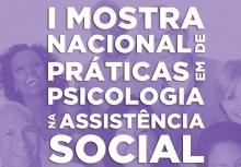 You are currently viewing Mostra Nacional de Práticas em Psicologia no Sistema Único de Assistência Social (SUAS) recebe propostas