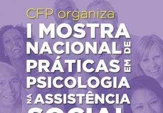 You are currently viewing CFP organiza I Mostra Nacional de Práticas em Psicologia no SUAS