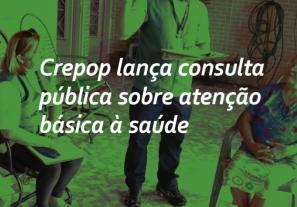 You are currently viewing Crepop lança consulta pública sobre atenção básica à saúde