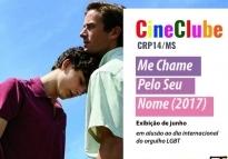 """You are currently viewing Cineclube de junho exibirá """"Me Chame Pelo Seu Nome"""" em alusão ao dia internacional do orgulho LGBT"""