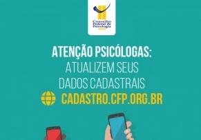 You are currently viewing Atenção psicólogas e psicólogos: atualizem seus dados cadastrais
