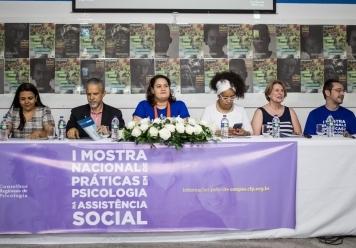 You are currently viewing Mato Grosso do Sul participa da etapa Centro-Oeste da Mostra Nacional de Práticas em Psicologia no SUAS