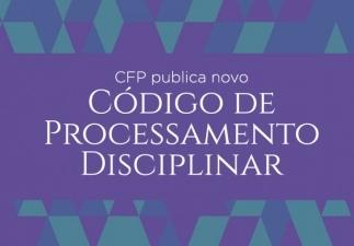 You are currently viewing CFP publica novo Código de Processamento Disciplinar