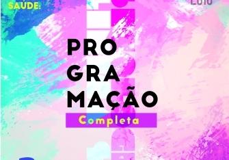 You are currently viewing II Congresso de Psicologia Clínica e Saúde divulga programação completa