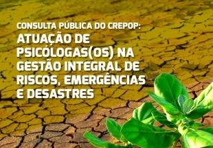 You are currently viewing Consulta pública do Crepop: Atuação de psicólogas(os) na gestão integral de riscos, emergências e desastres