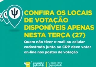 You are currently viewing Confira os locais de votação disponíveis apenas nesta terça (27)