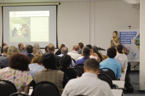 You are currently viewing CRP14/MS integra a Frente Estadual dos Conselhos de Classe em Defesa da Sociedade
