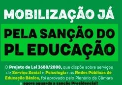 You are currently viewing Abaixo-assinado pela sanção do PL 3688/2000 sobre Psicologia e Serviço Social na rede pública de ensino