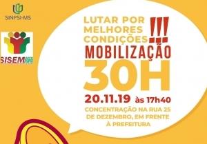 You are currently viewing Conselho e Sindicatos convocam mobilização para quarta-feira (20)