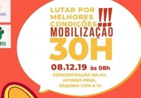 You are currently viewing Conselho convoca nova mobilização para dia 8