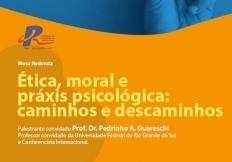 You are currently viewing Evento debaterá a ética, moral e a práxis psicológica