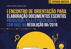 You are currently viewing Conselho realiza encontro para orientar sobre produção de documentos com base na Resolução CFP Nº 06/2019
