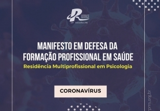 You are currently viewing Manifesto em Defesa da Formação Profissional em Saúde