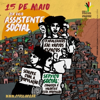 You are currently viewing No dia 15 de Maio comemora-se o Dia da(o) Assistente Social