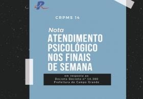 You are currently viewing NOTA: ATENDIMENTO PSICOLÓGICO NOS FINAIS DE SEMANA