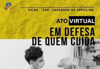 You are currently viewing Ato virtual reunirá diversas entidades em defesa dos profissionais da saúde