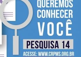 You are currently viewing Conselho lança pesquisa para mapear profissão em Mato Grosso do Sul