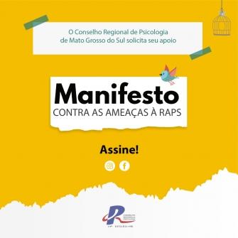 You are currently viewing MANIFESTO CONTRA AS AMEAÇAS À RAPS