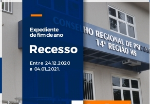 You are currently viewing Recesso – fim de ano