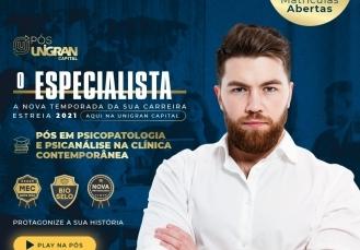 You are currently viewing Capacitação: inscrições abertas para especialização em Piscopatologia e Psicanálise na Clínica Contemporânea