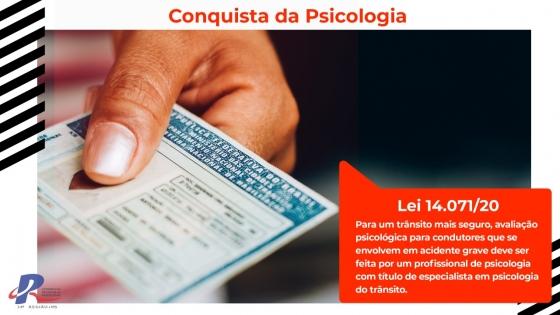 You are currently viewing Veto a decisão de Bolsonaro beneficia psicólogos de MS e contribui para trânsito mais seguro