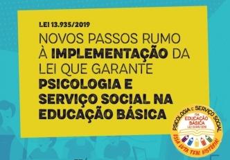 You are currently viewing Novos passos rumo à implementação da Lei que garante a Psicologia e o Serviço Social na educação básica