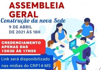 You are currently viewing Assembleia Geral Extraordinária nesta sexta-feira (09)