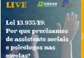 You are currently viewing Vem aí a Live sobre a importância de assistentes sociais e psicólogos nas escolas