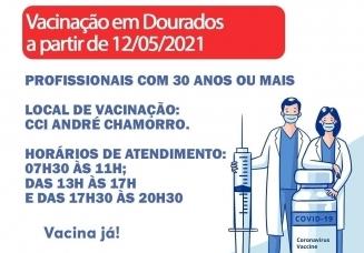 You are currently viewing RADAR DA VACINA: Profissionais com 30 anos ou mais já podem vacinar em Dourados