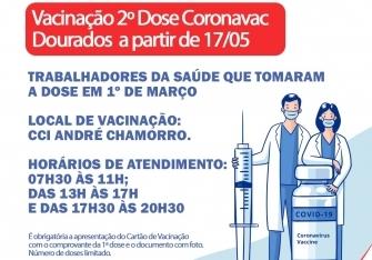 You are currently viewing RADAR DA VACINA: 2ª Dose para Trabalhadores da Saúde em Dourados
