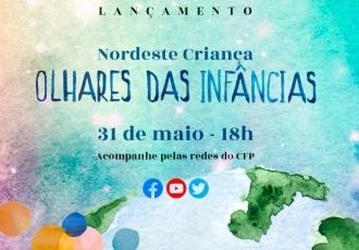 You are currently viewing Infâncias e Covid-19: CFP e Frente Nordeste Criança lançam catálogo com as perspectivas de crianças sobre seus direitos e a pandemia