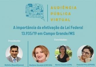 You are currently viewing Audiência Pública vai debater aplicação da Lei 13.935-19 na segunda-feira