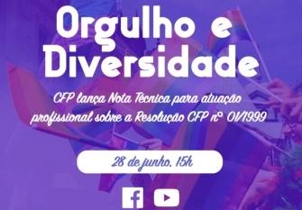 You are currently viewing CFP lança nota técnica sobre cuidado à população LGBTI+