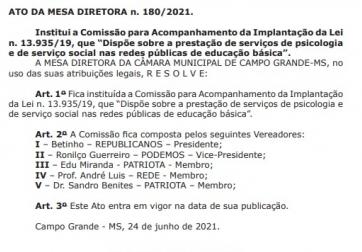 You are currently viewing Em Campo Grande, Comissão vai acompanhar implantação de lei que garante psicólogos e assistentes sociais nas escolas