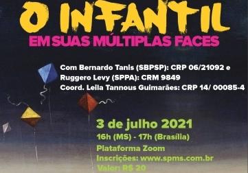 You are currently viewing A SPMS realiza o evento: O Infantil e Suas Múltiplas Faces