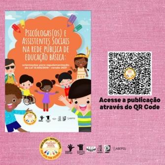 You are currently viewing Psicologia e Serviço Social nas escolas