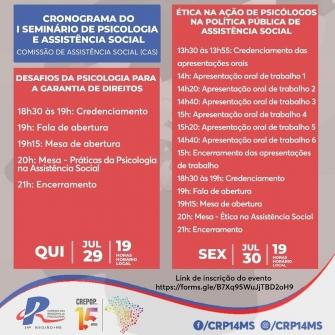 You are currently viewing 1º Seminário de Psicologia e Assistência Social: Desafios da Psicologia