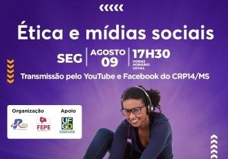 You are currently viewing Ética e Mídias Sociais debate será realizado no dia 09 de agosto