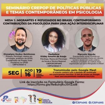 You are currently viewing Seminário CREPOP de Políticas Públicas e Temas Contemporâneos em Psicologia