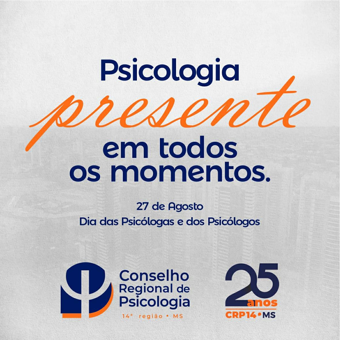 You are currently viewing Psicologia presente em todos os momentos.