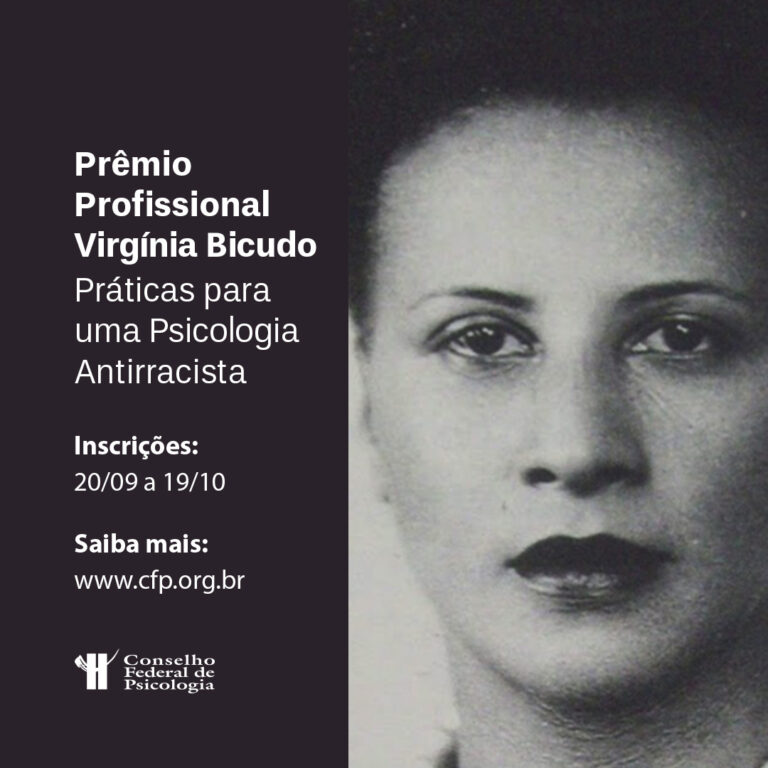 Read more about the article Prêmio Profissional Virgínia Bicudo: CFP abre inscrições em setembro