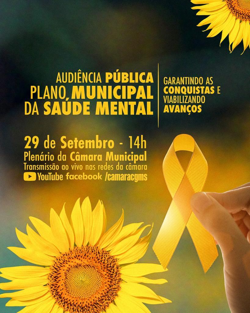 You are currently viewing Câmara fará audiência sobre SAÚDE MENTAL e Setembro Amarelo na próxima quarta-feira