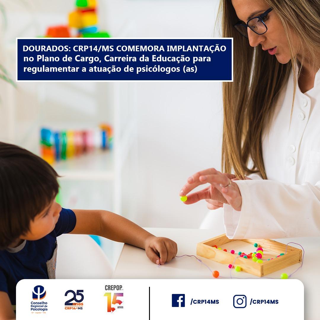Read more about the article Dourados: CRP14/MS comemora implantação no Plano de Cargo, Carreira e Remuneração (PCCR) da Educação para regulamentar a atuação de psicólogos(as).
