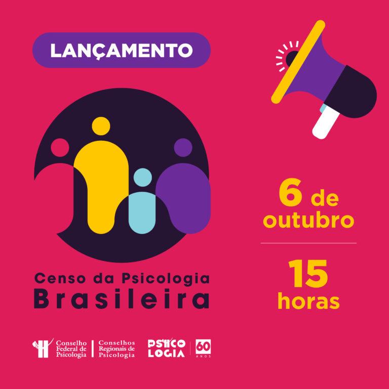 Read more about the article CFP lança o Censo da Psicologia Brasileira e convoca a categoria a participar da pesquisa