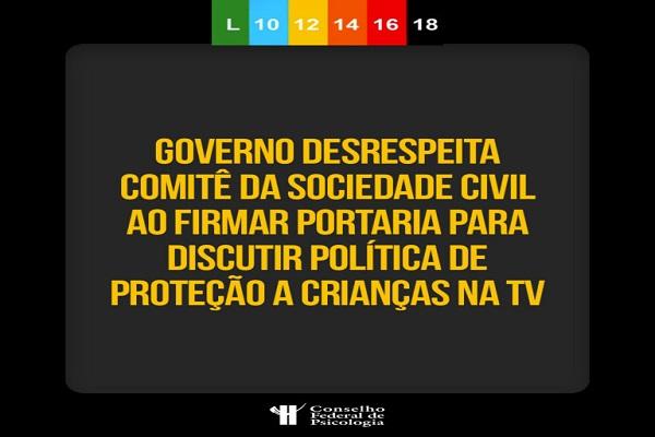 Read more about the article Governo desrespeita Comitê da Sociedade Civil ao firmar portaria para discutir política de proteção a crianças na TV
